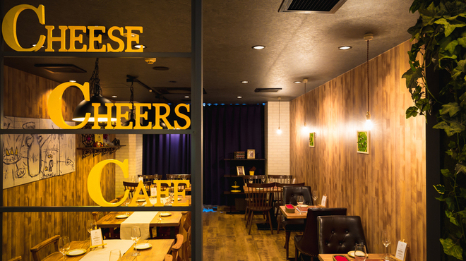 Cheese Cheers Cafe - メイン写真:
