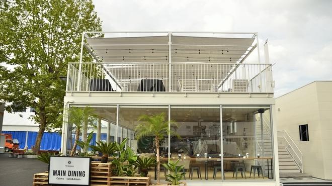 Calms cafe&diner - メイン写真: