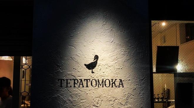TEPATOMOKA - メイン写真: