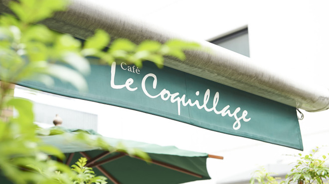 フレンチカフェレストラン 神楽坂 ル コキヤージュ - メイン写真: