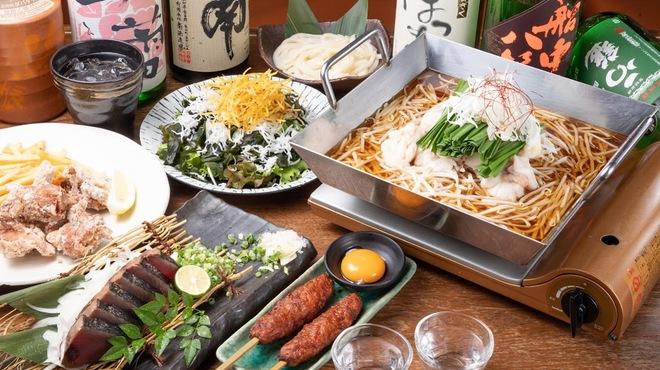 四国の食 わらやき三四郎 - 料理写真: