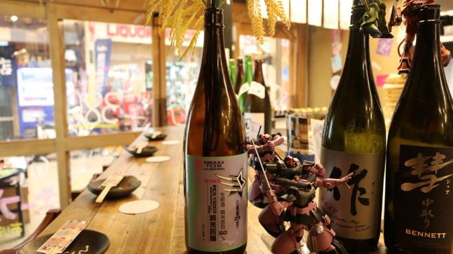 居酒屋 マルタ - メイン写真: