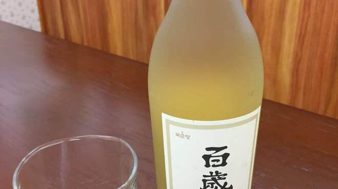 金大来 - ドリンク写真:百歳酒   白ワインのような味わい
