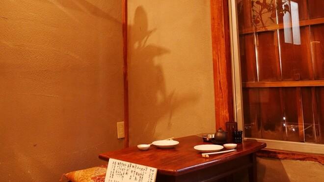 どろまみれ - メイン写真:
