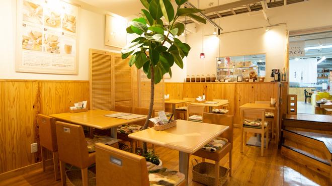 自然食工房めぐみ - メイン写真: