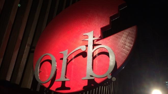 活海老バル orb Resort - メイン写真: