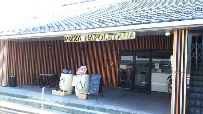 ピッツェリア ナポレターナ ラルデンツァ - メイン写真: