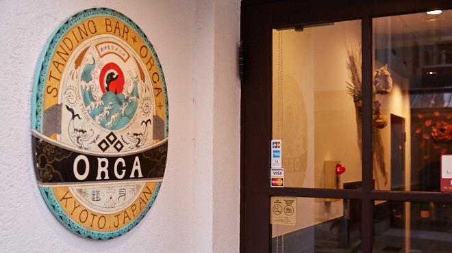 立ち呑みバル ORCA - メイン写真: