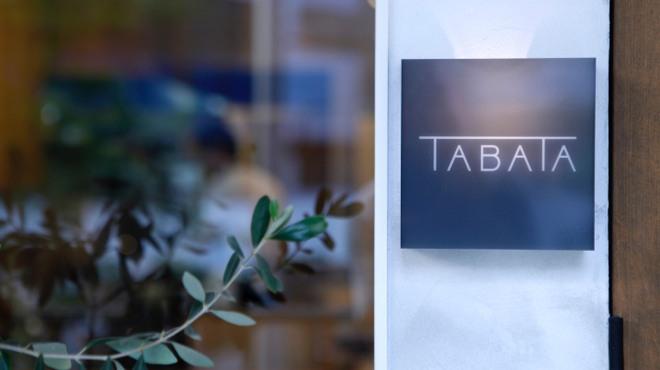 Le comptoir de TABATA - メイン写真: