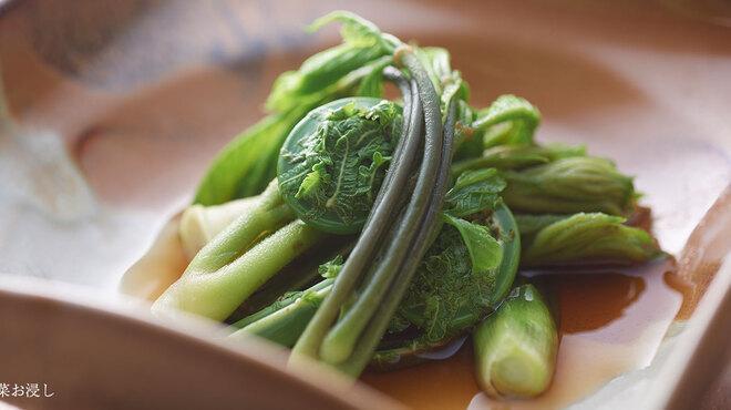 御料理ふじ居 - 料理写真:山菜お浸し