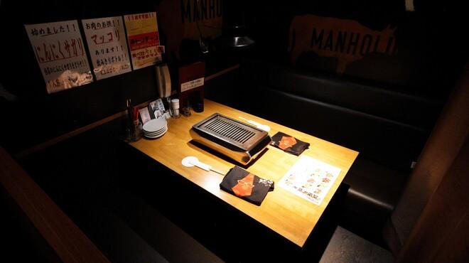 焼肉匠 満炎ホルモン - メイン写真: