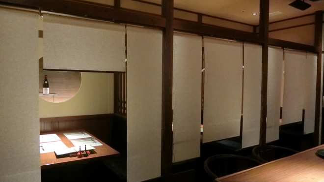 赤坂 とさか - メイン写真: