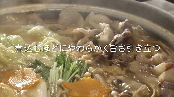 ぼたん鍋処 如月庵 - メイン写真: