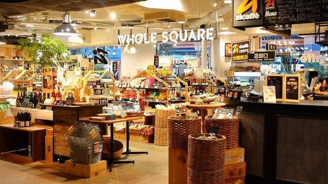 WHOLE SQUARE FUKUOKA - メイン写真: