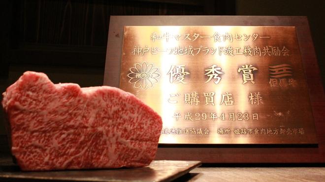 鉄板焼grow - 料理写真:
