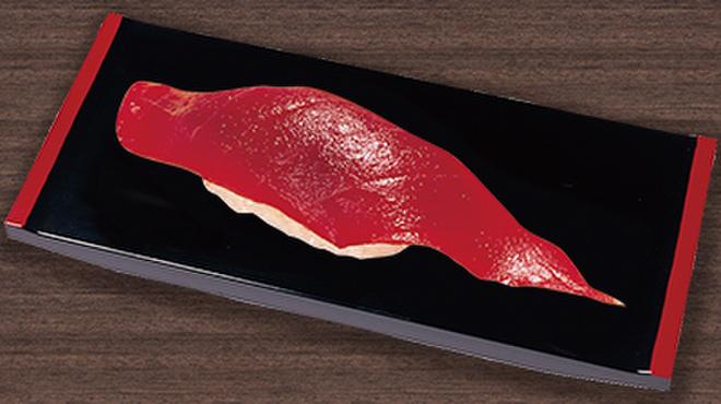 すしざんまい - 料理写真:赤身 1個198円(税別)