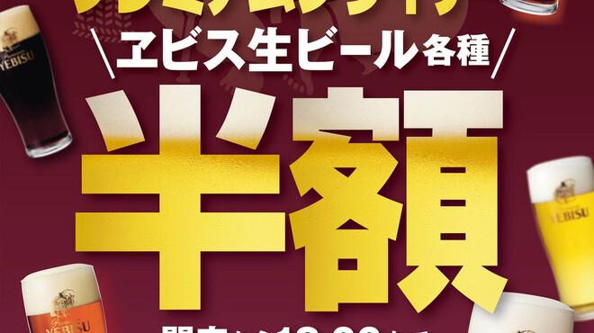 銀座ライオン - メイン写真: