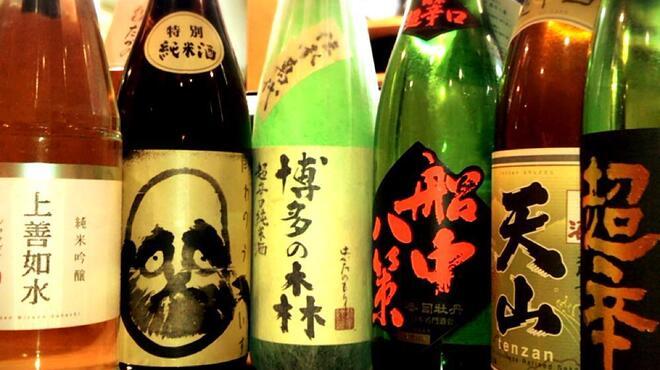 酒楽遊膳 たかの - メイン写真: