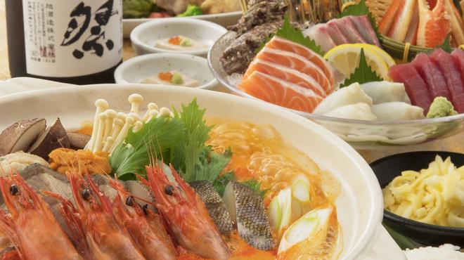 龍馬 軍鶏農場 - 料理写真:黄金鍋