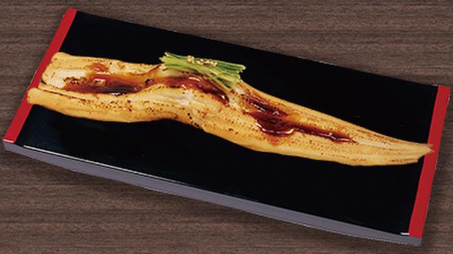 すしざんまい - 料理写真:上穴子 1個550円(税別)