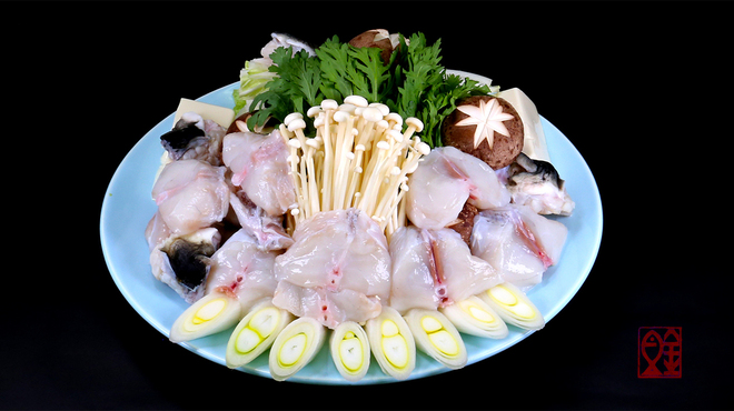 宇田川町魚金 - メイン写真: