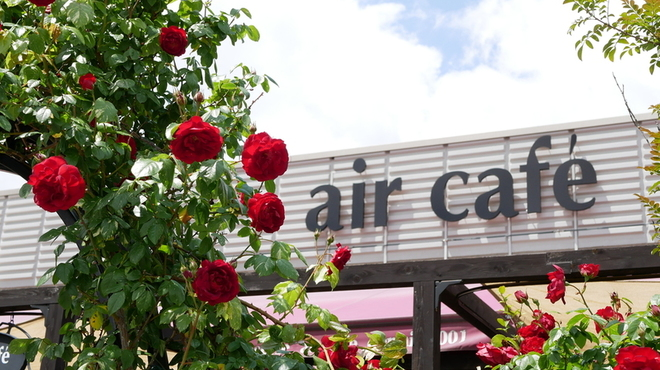 air cafe centralgarden  - メイン写真: