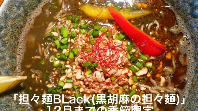 麺や 亀陣 - 料理写真: