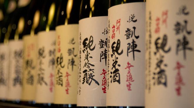 和醸良酒 ○たけ - メイン写真: