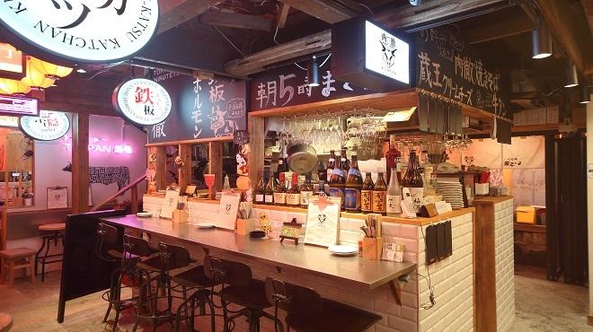 東京鉄板酒場 肉徹 - メイン写真: