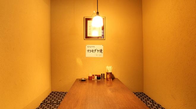 串焼 文福 - メイン写真: