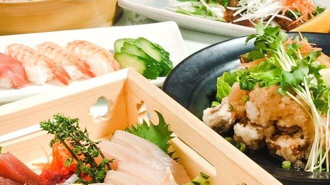 奈良個室居酒屋 郷土宴座 - 料理写真: