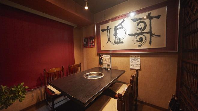 本格焼肉 寿香苑 あまつぼ - メイン写真: