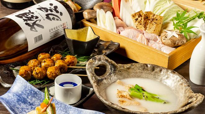 個室と地鶏和食 なか匠 - メイン写真: