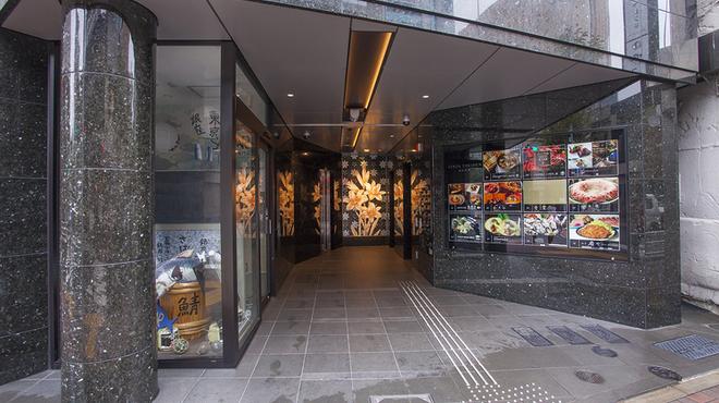 Shangrila's secret銀座店 - メイン写真: