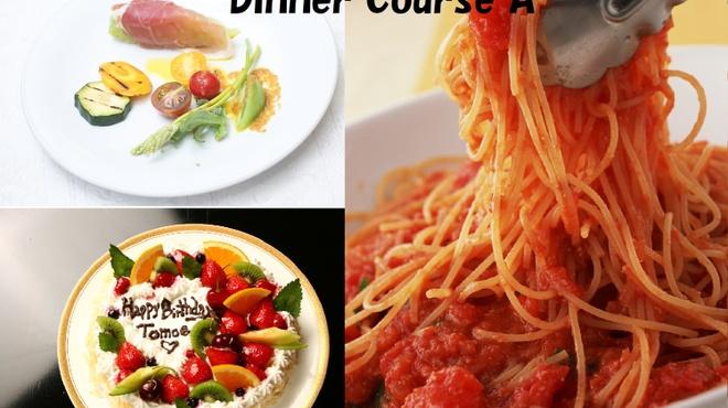 たんとたんと - 料理写真:Dinner Course A