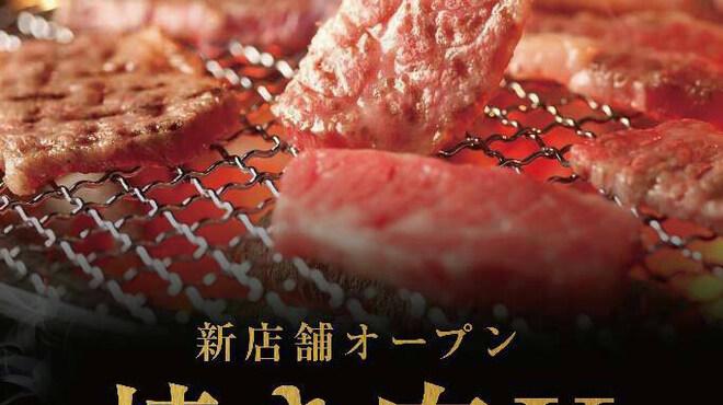 焼肉K - メイン写真: