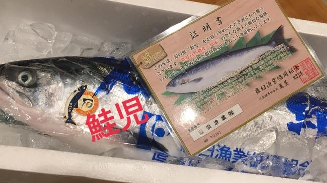 東鮨 新店 - メイン写真: