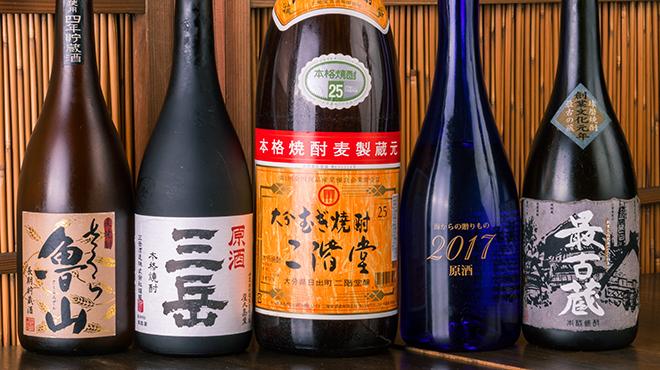 角打ち中華酒場 喜楽 - メイン写真: