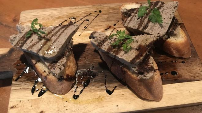 ブランチ&ディナー ナッツフォードテラス - 料理写真:朝獲れ鶏のレバーパテ メルバトースト