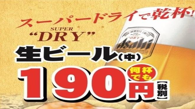 餃子市場 - メイン写真: