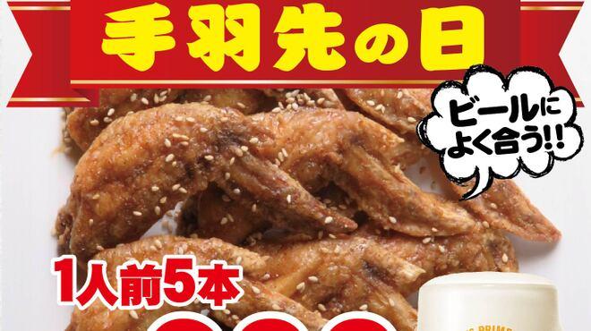 焼鳥DiningYUTORI - メイン写真: