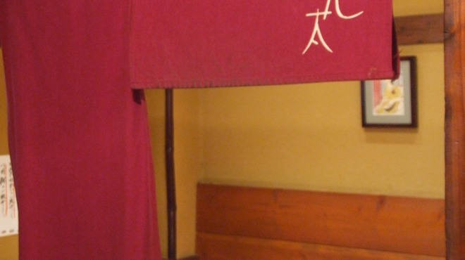 ごちそう家 ぽん太 - 内観写真:半個室でゆっくりとおくつろぎ下さい。