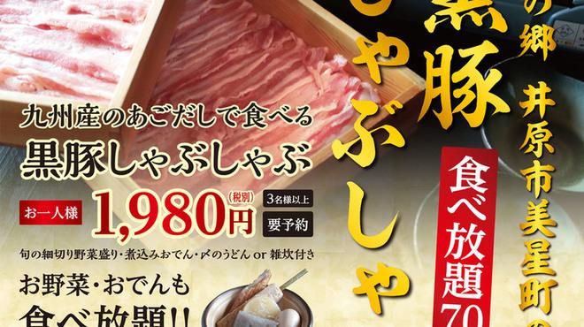 割烹バル 京ひろ - メイン写真: