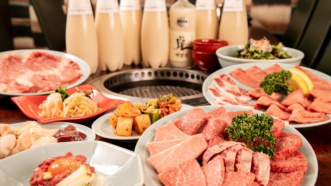 焼肉 肉どうし - メイン写真: