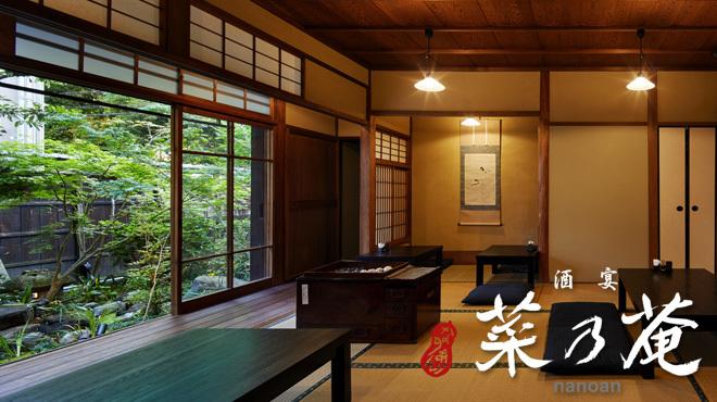 酒宴 菜乃庵(nanoan) - 天王寺駅前(居酒屋)の写真4