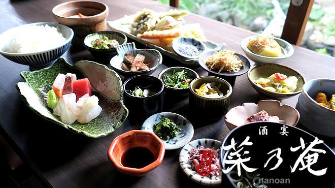 酒宴 菜乃庵(nanoan) - 天王寺駅前(居酒屋)の写真3