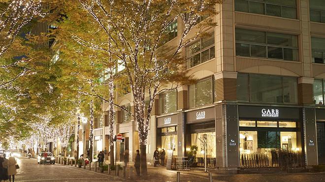 GARB Tokyo - メイン写真: