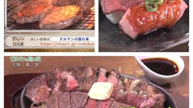 (肉)炭火酒場 力虎 - メイン写真: