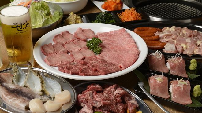 焼肉ぜっと KITAMACHI - 料理写真: