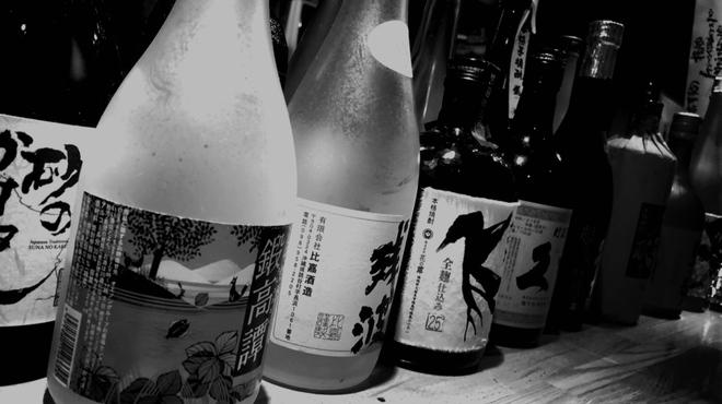 旬料理兆 - ドリンク写真:本格焼酎